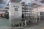深圳小型一级反渗透设备