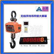 2吨电子吊秤价格,上海2吨直视吊秤直销