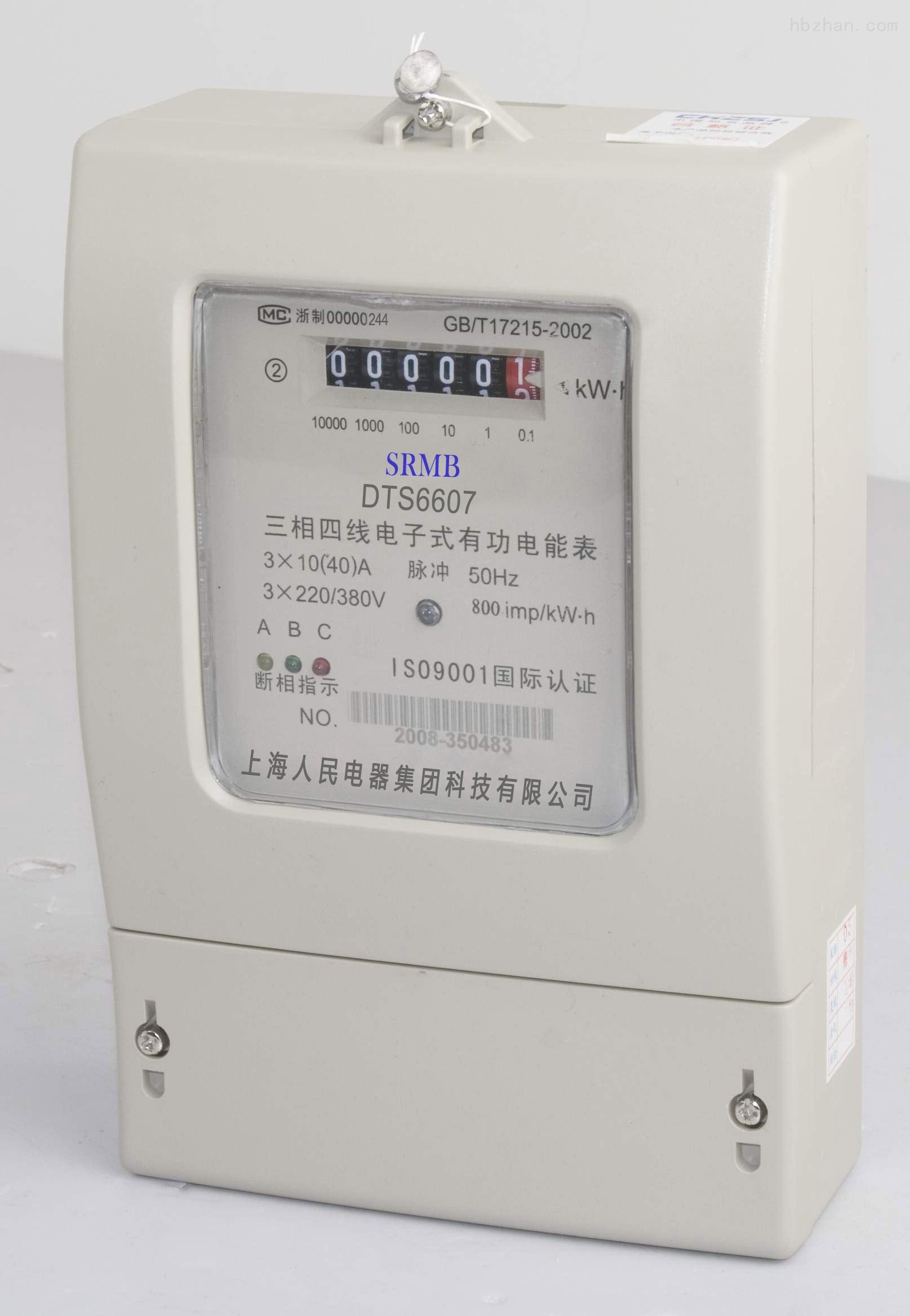 三相电表_仪器仪表/自动化/电子/led