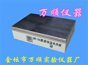 不鏽鋼電熱板加熱板,數顯恒溫電熱板