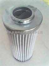 齐全FMM0502BACA06NP03/FE-HT过滤器滤芯