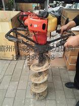 厂家供应小型便携式挖坑机