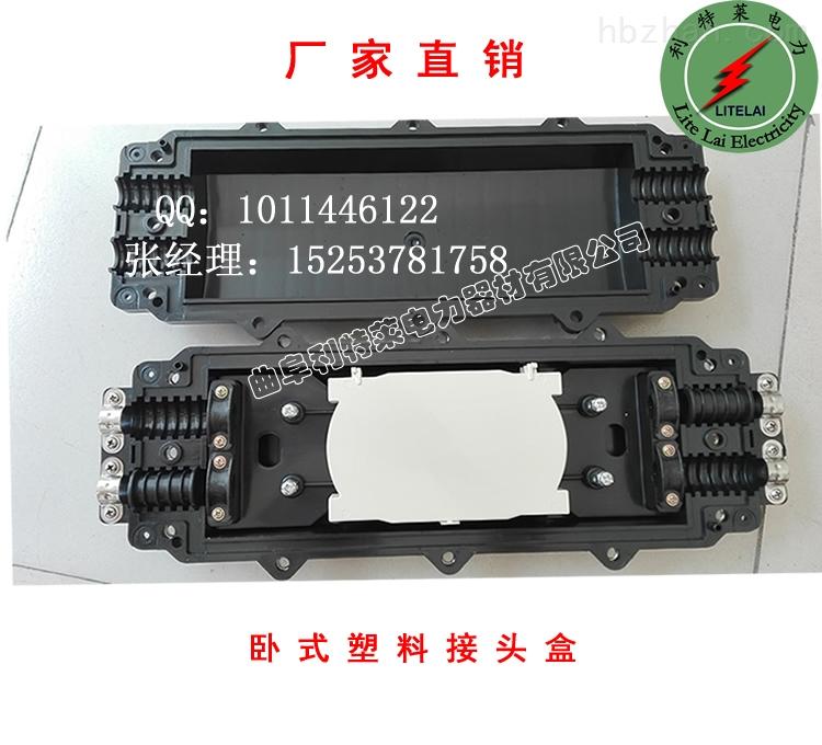 输配电设备 其它 曲阜利特莱电力器材有限公司 接续盒 > ajs型塑料