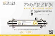 净水器换芯需要多少钱?多久需要换?