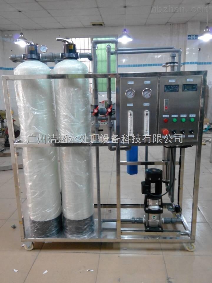 250山泉水反渗透设备