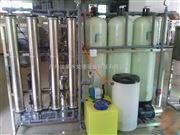 JH-1T/H 反渗透系统化工厂用RO纯水设备