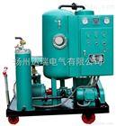 液压油滤油机厂家价格