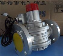 供應 OAKO工業級商業緊急切斷電磁閥AF01B-DN25A燃氣切斷閥