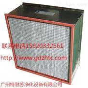 揭東耐高濕有隔板高效過濾器