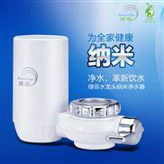 绿菲纳米正品家用直饮水龙头净水器的自来水过滤器厨房前置净水机
