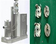 碳納米管染色劑高速乳化分散機