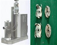 復方熊膽滴眼液乳化機,不銹鋼真空均質乳化設備