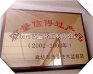 淮北市有机硅消泡剂价格便宜