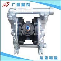 QBY1QBY1气动隔膜泵