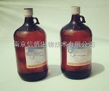 Regaud固定液高品质