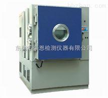 厂家直销高低温低气压试验箱价格