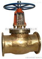 Y41W/H/Y全銅氧氣法蘭截止閥