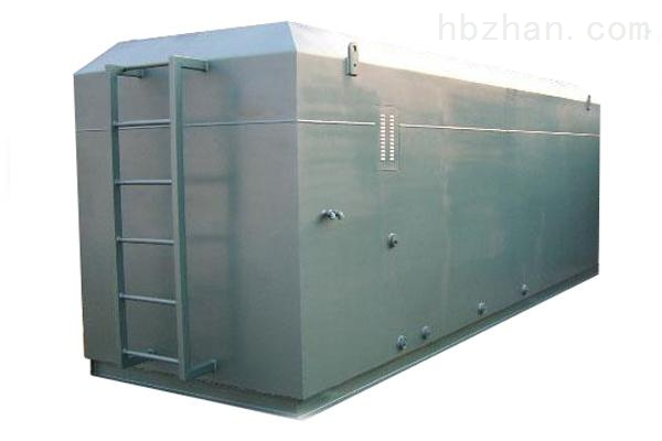 MBR膜污水处理设备厂家