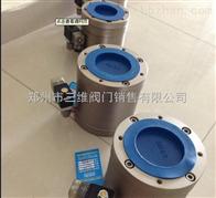 DYC-Q80低真空电磁压差充气阀