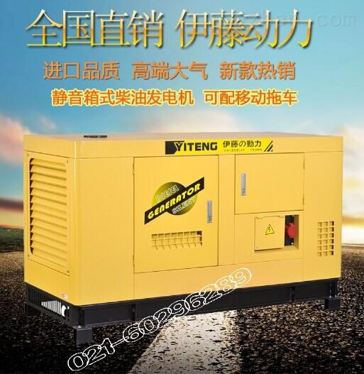 YT2-30KVA-ATS全自动柴油发电机
