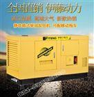 YT2-90KVA-ATS全自动柴油发电机75KW