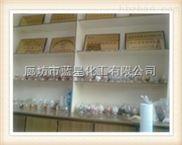 内蒙古絮凝剂优质絮凝剂供应商价格便宜
