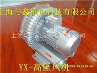 制药设备专用高压鼓风机-制药设备专用鼓风机-干燥机专用高压风机
