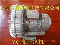 zui新中央吸料-上料-送料-专用高压风机