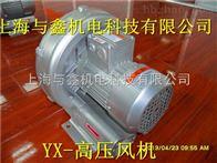 旋涡气泵-制药厂设备专用
