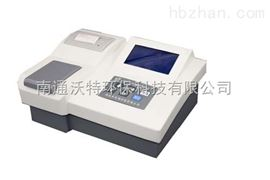 QCOD-3Mn锰法COD测定仪