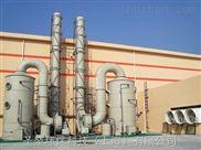 湿法脱硫装置