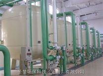 大型酸碱废水处理雷竞技官网app