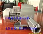 华南 佳木斯 富锦粮食扦样机高压风机,7.5KW旋涡气泵