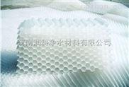 優質蜂窩填料生產廠家阿拉善斜管填料