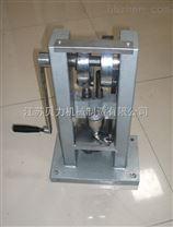 TDP-0手搖單衝壓片機