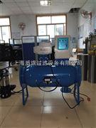 ZPG-IZ上海自动反冲洗自排污过滤器
