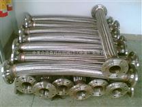 抗震金属软管JR65H
