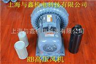 吸焊接废气专用-高压鼓风机
