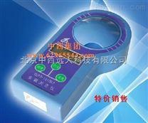 便攜式餘氯測定儀 型號:S93/GDYS-101SN3庫號:M385568