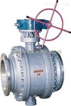 Q347F蝸輪固定球閥