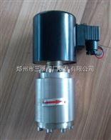 ZC58-15H不锈钢高压电磁阀
