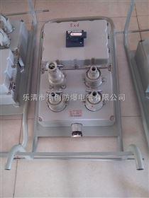 防爆移动电源检修箱