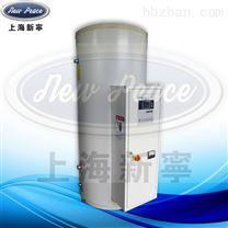 9kw电热水器