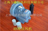 买风机到与鑫-RB高压风机-价格优质量好