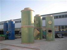 窑炉脱硫除尘器