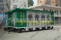 拖车式移动环保公厕厕所移动式环保移动厕所公厕