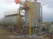 工业含油废水处理设备