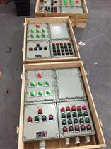 防爆电磁启动箱BXQ-T
