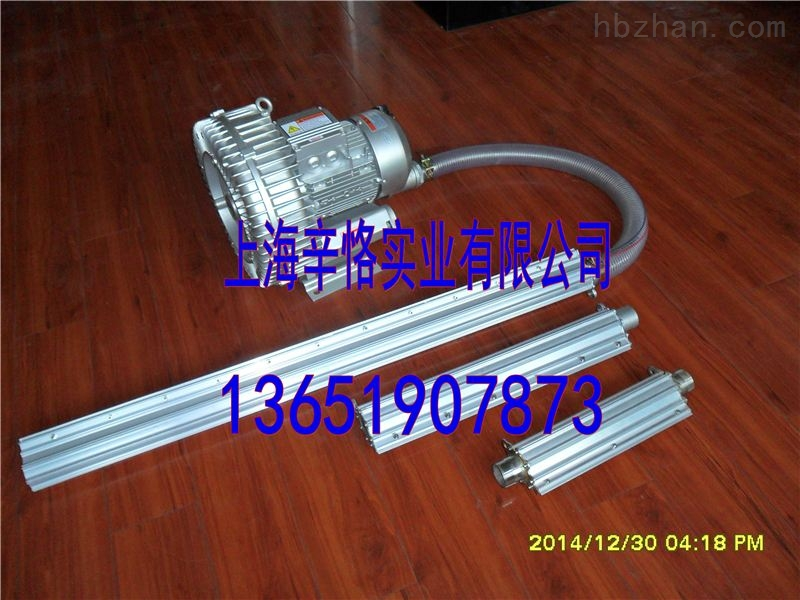 电路板风刀专用高压风机