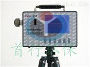 首行廠家直供CCHZ1000直讀式全自動粉塵測定儀